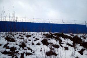 Забор на горе