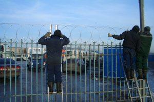 Забор Егоза установка